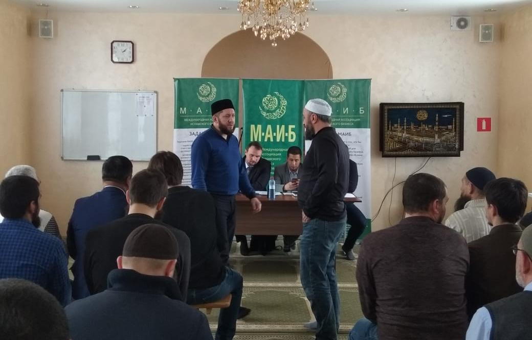 Семинар в мечети Медина