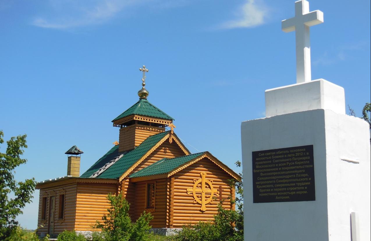 Монастырь в селе Скалистое