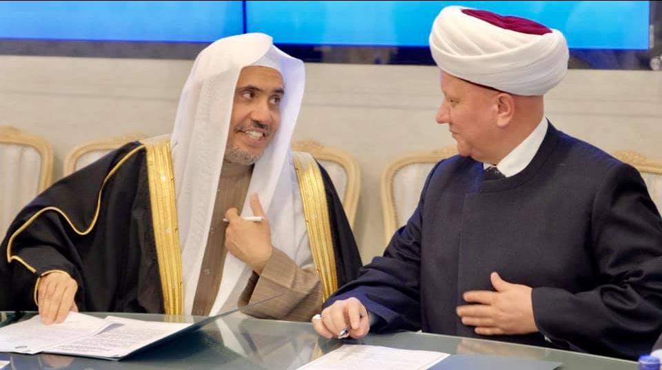 Мухаммад Абдул Карим аль-Иса и муфтий Альбир Крганов