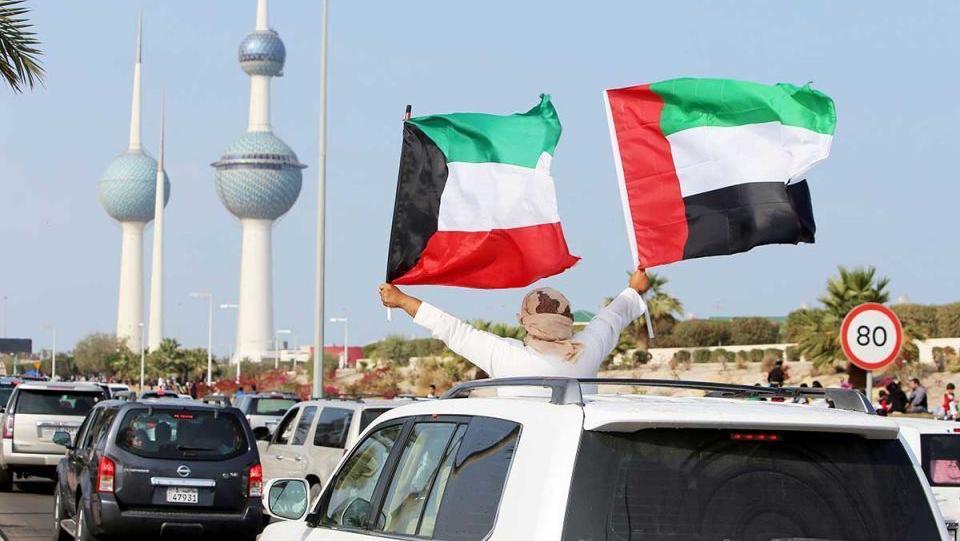 Акция в честь национального дня Кувейта