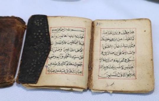 Изъятый у черных антикваров древний экземпляр Корана