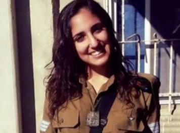 Наама Иссахар во время службы в израильской армии