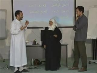 Участники семинара познакомились с семейными отношениями в теории