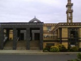 Исламский центр в Дублине