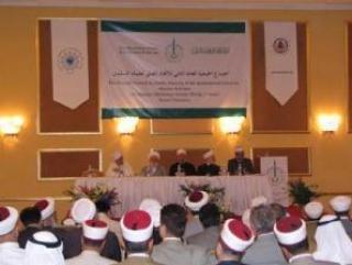 Во время стамбульского заседания МСМУ (10-11 июля 2006 года)