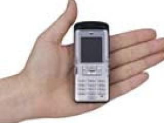 Богословы ЮАР против разводов по мобильному