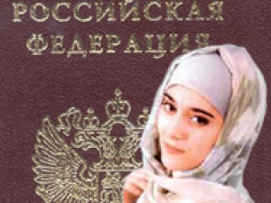 hidjab145