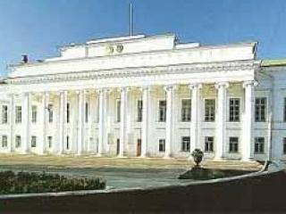 Здание Казанского Государственного Университета