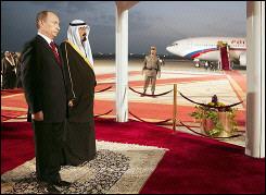 Владимир Путин и король Абдалла в аэропорту Эр-Рияда