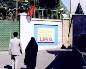 Американское посольство в Тегеране выставляется на продажу