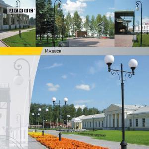 Татарский общественный центр в Ижевске выходит на новый уровень