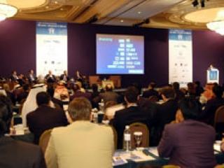 Швейцария хочет принять Международный исламский финансовый форум