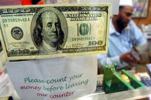 Исламский банк инвестирует в экономику США