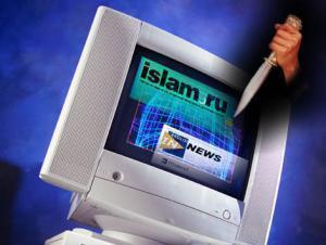 Сайт Ислам.ру взломан хакерами