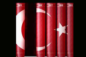 Турецкие законодатели ищут выход
