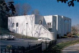 В США открылся исламский центр