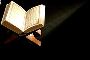 Издатели из Саудовской Аравии распространяют Коран