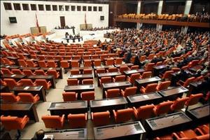 Турецкий парламент пытается внести поправки в конституцию