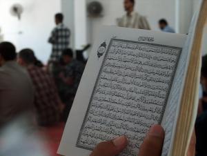 В Москве готовятся к международному конкурсу чтецов Корана