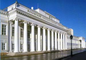 В Казани пройдет Международный симпозиум востоковедов