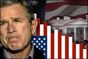 Буш получил
