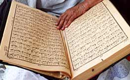 В Китае обнаружен древний экземпляр Корана