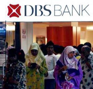 Первый исламский банк открывается в Сингапуре