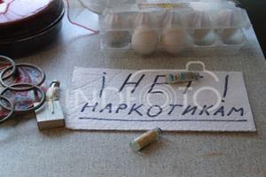 Россия решает вопрос о принудительном лечении наркоманов