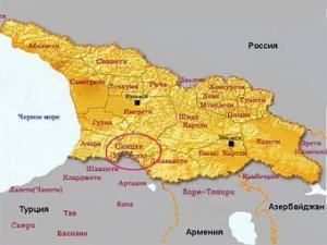 Месхетинцам разрешили вернуться в Грузию