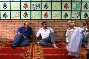 В Афинах открылась первая молельная комната для мусульман