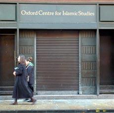 В вузах Великобритании не знают ислам