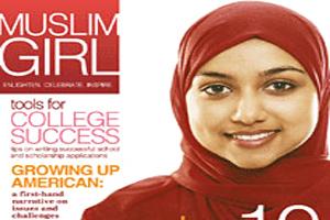 Американские мусульманки ломают стереотипы