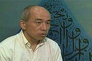 Японский учёный превратился в арабского каллиграфа