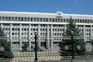 Саудовская Аравия налаживает связи с Кыргызстаном