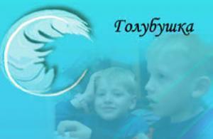 «Голубушки» отметили «День защиты детей»