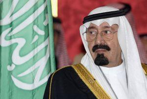 Польские дети вручили королю Саудовской Аравии орден
