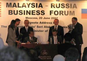 Малазийско-российский бизнес-форум в Москве