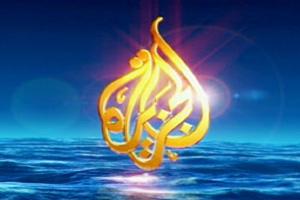 «Аль-Джазира» выпускает фильм о жизни мусульман