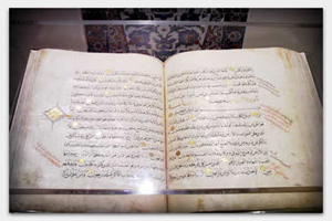 В Узбекистане открылась выставка уникальных рукописей