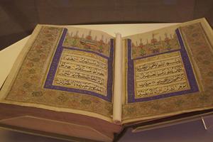 В Татарстане обсудили вопросы исламской культуры
