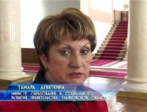 «Основы традиционной культуры» намерены ввести в Ульяновской области