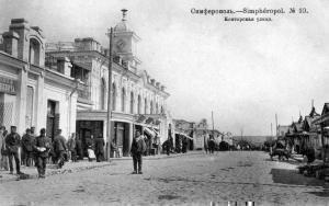 """""""Наша Украина"""" поддержала крымских татар"""