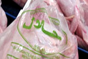 20% норвежских цыплят оказались «нехаляльными»