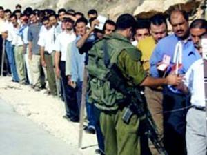 Палестинцев душат бедностью: Международная организация труда