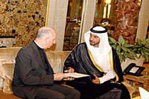 ОАЭ устанавливает дипломатические отношения с Ватиканом