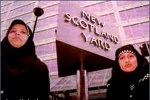 В Великобритании появляются полицейские в хиджабах