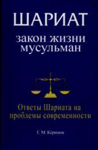 Книжная новинка ИД «Диля»
