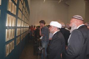 В музее им. Пушкина показывают «Золотой Коран»
