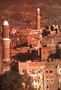 Путешествие в Йемен