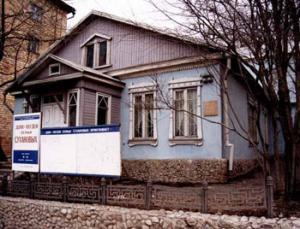 «Тепло души татарского народа» согреет жителей Приморья